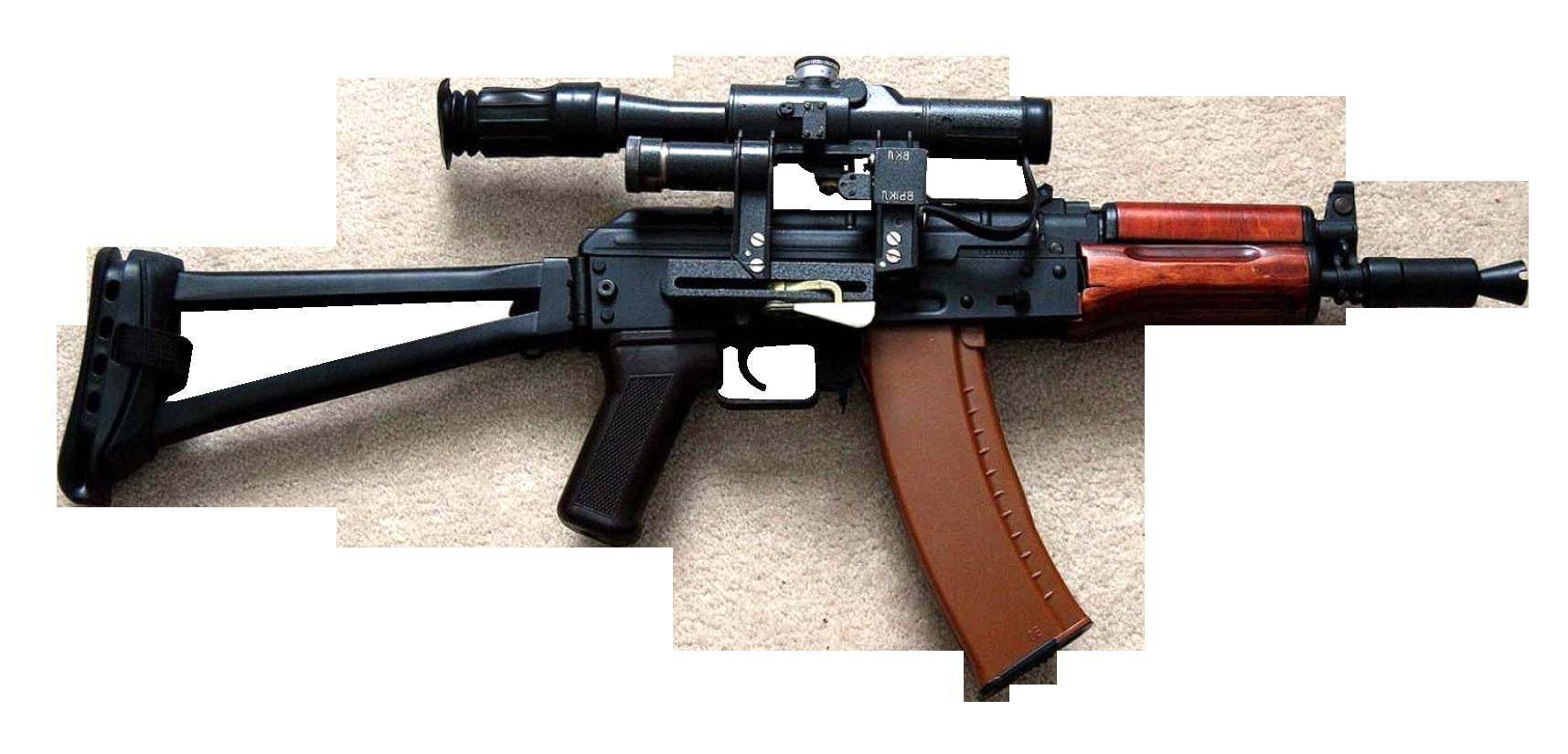 Assault Rifle Gun PNG Image
