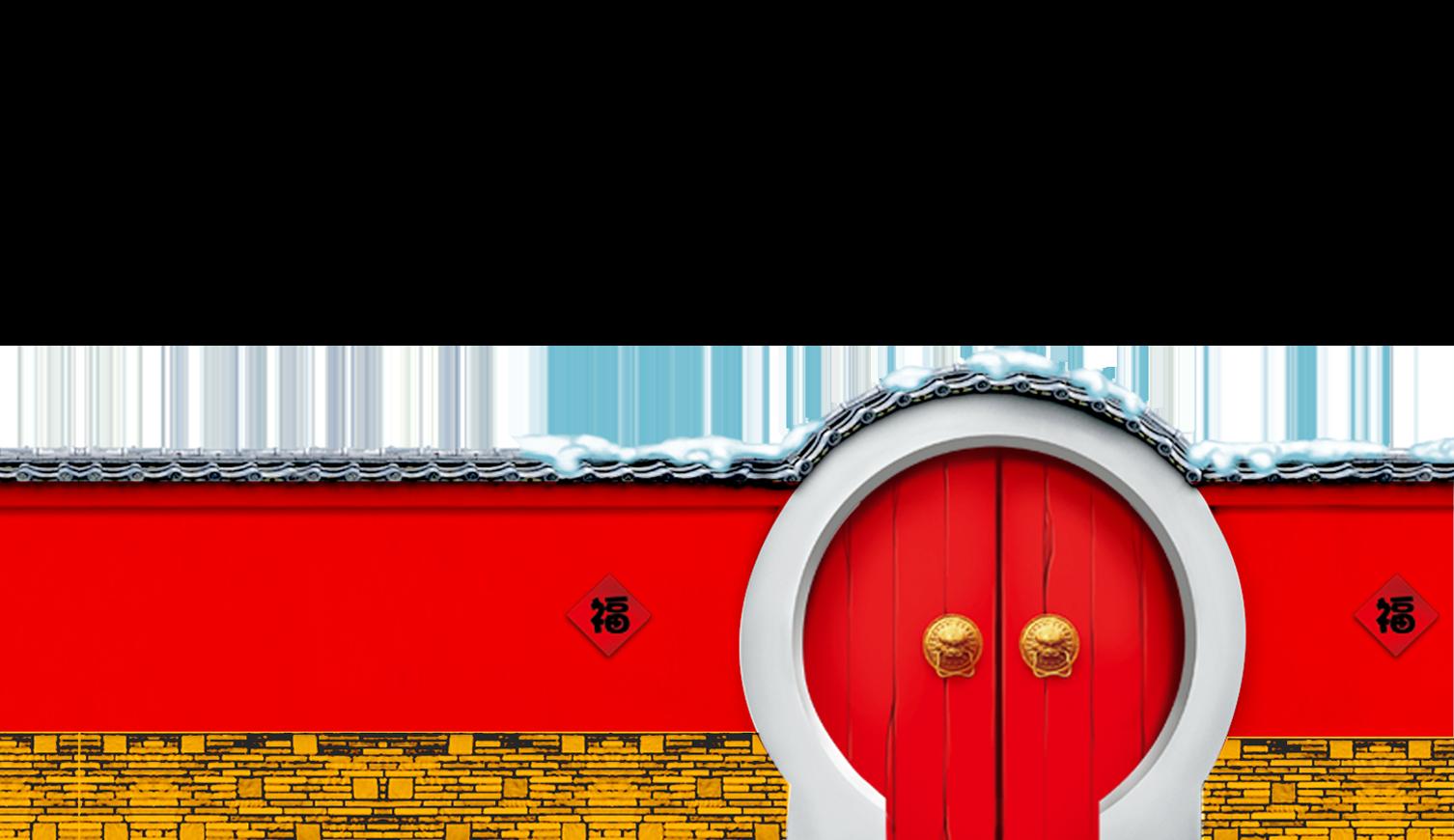 Closed Gate - China PNG Image