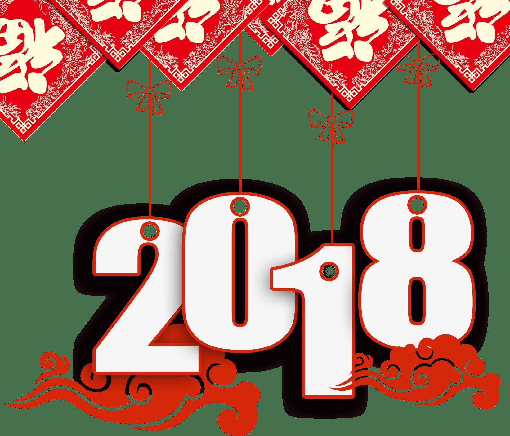 2018 China  ?