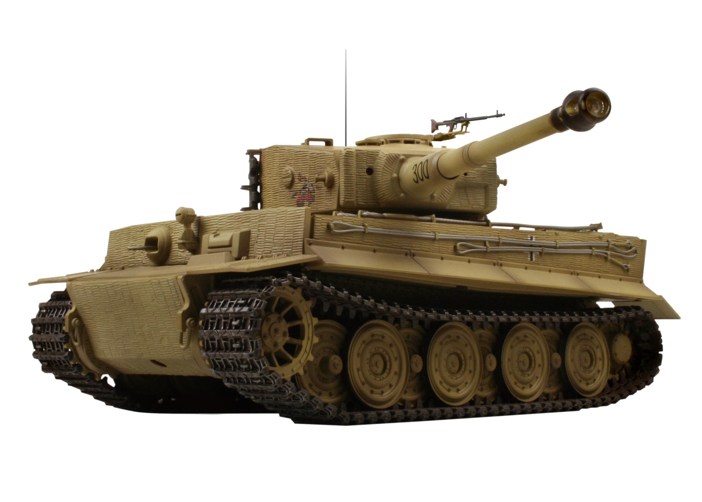 Aiming Tank
