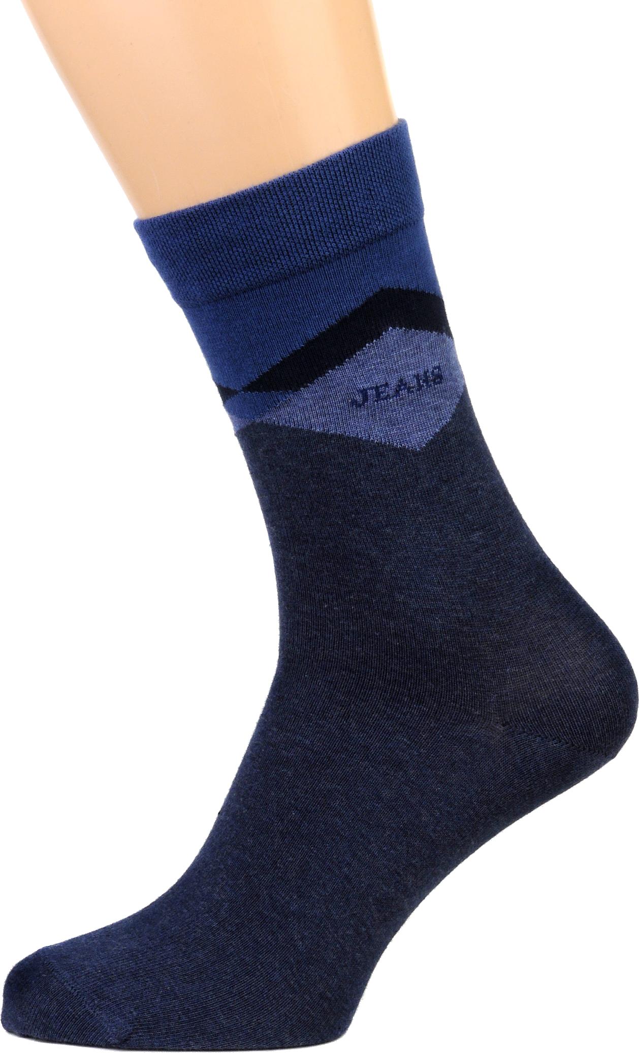 Black Socks PNG Image