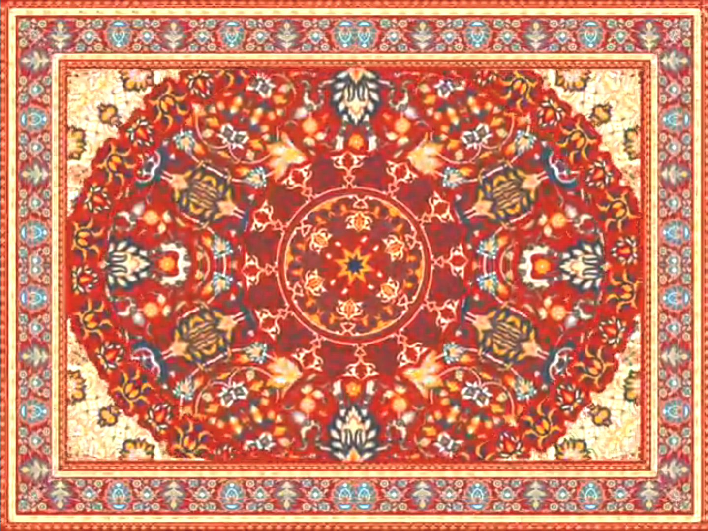 Carpet PNG Image