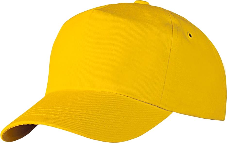 Featuddrced Face Cotton Yellow Cap PNG Image - PurePNG  4cbb80e5061