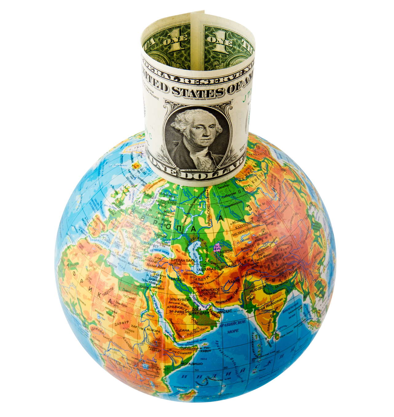 Globe With Dollar PNG Image