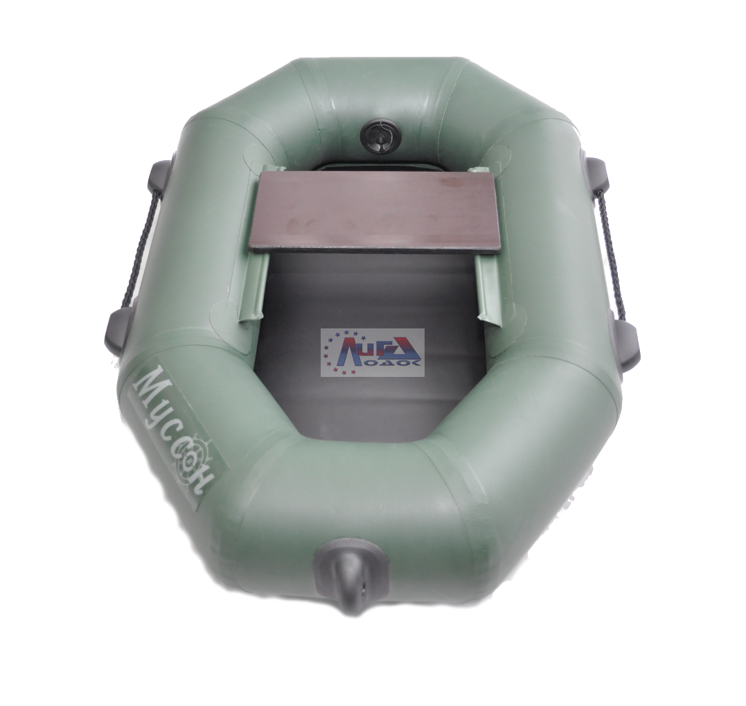 Inflatable Boat PNG Image
