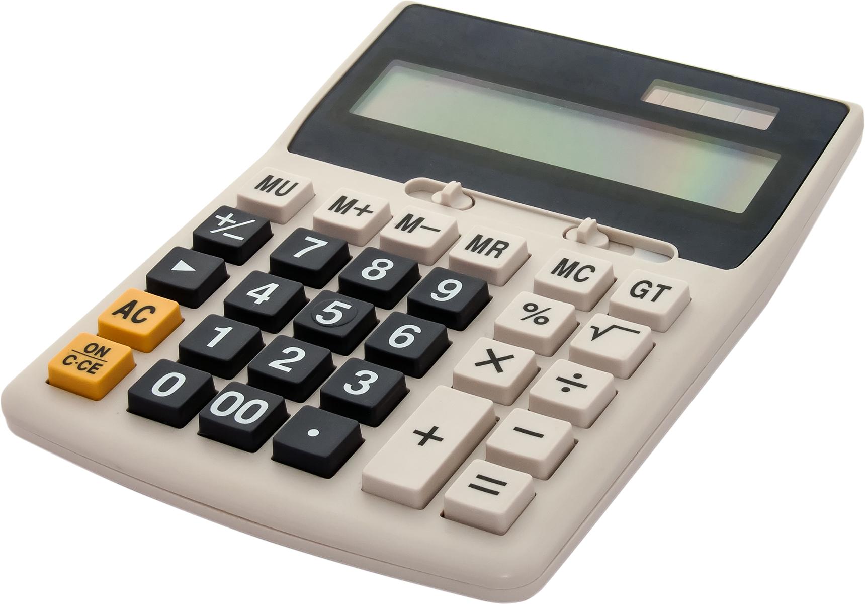 Math Calculator PNG Image - PurePNG   Free transparent CC0 ...