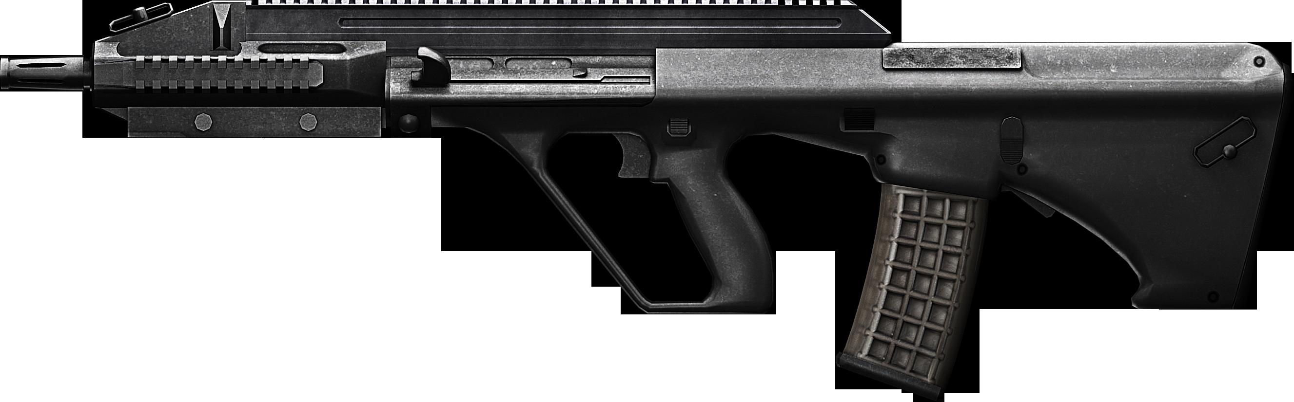 Metal Assault Rifle NEw PNG Image