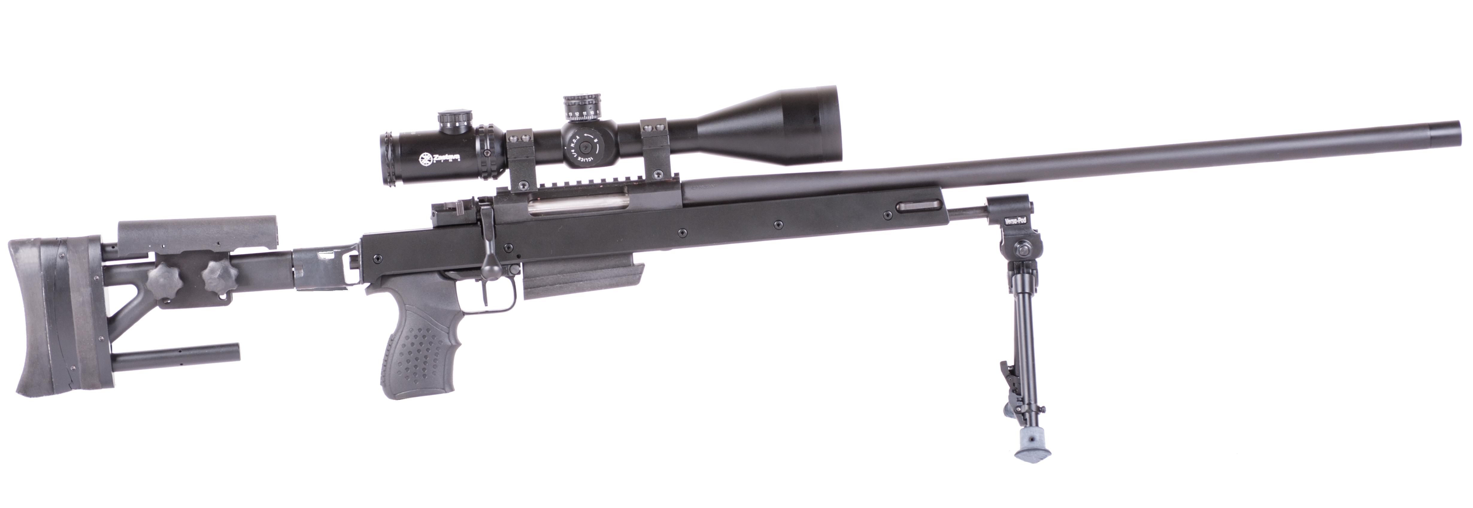 Metal Sniper PNG Image