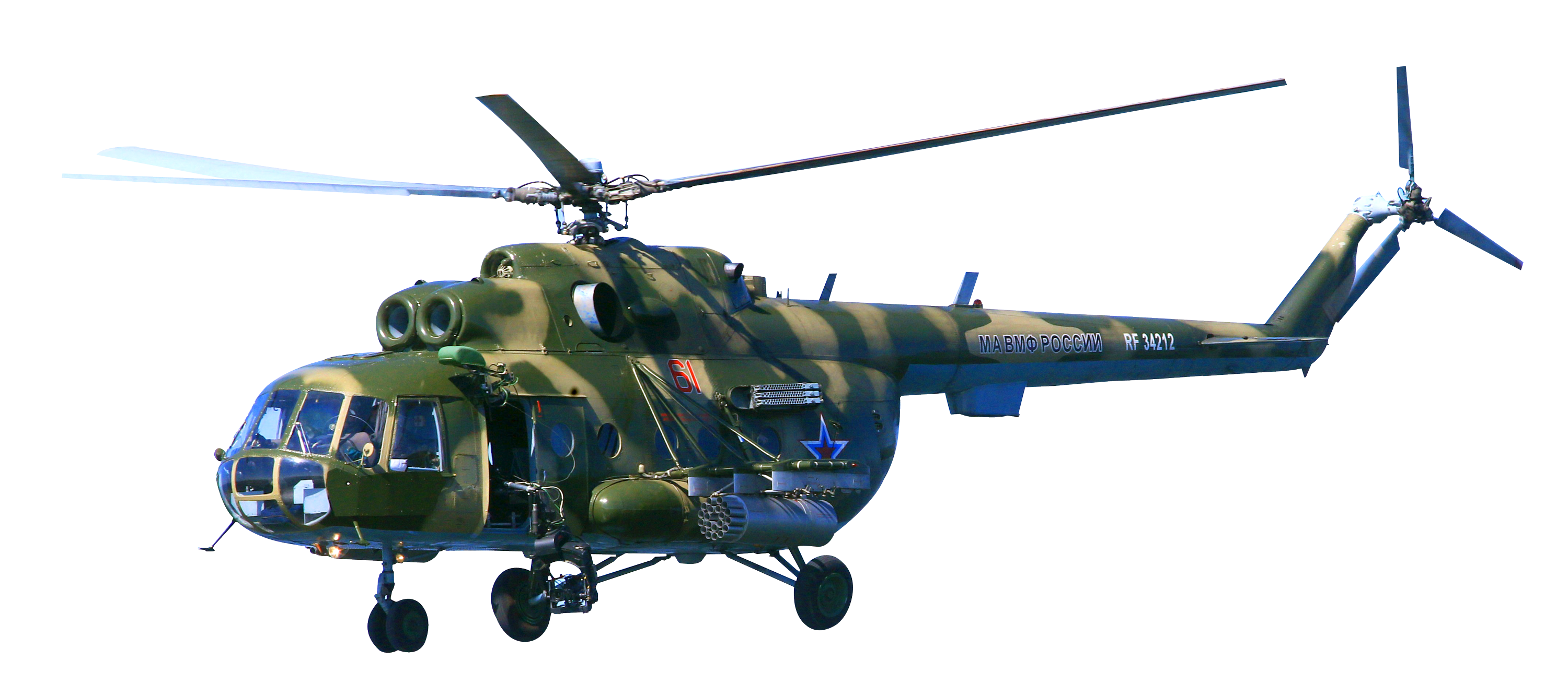 Military Helicopter PNG Image