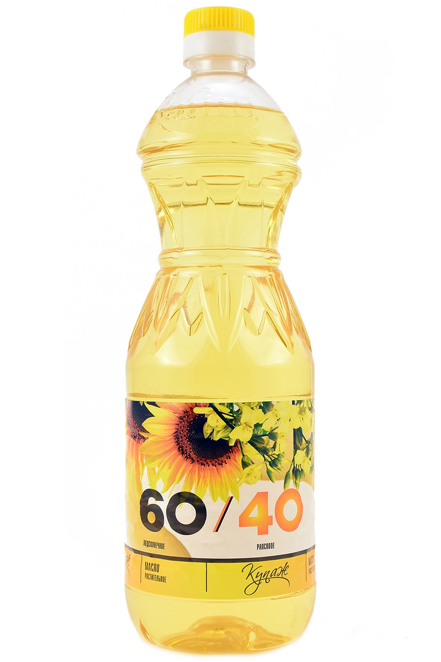 Sunflower and hemp oil PNG Image