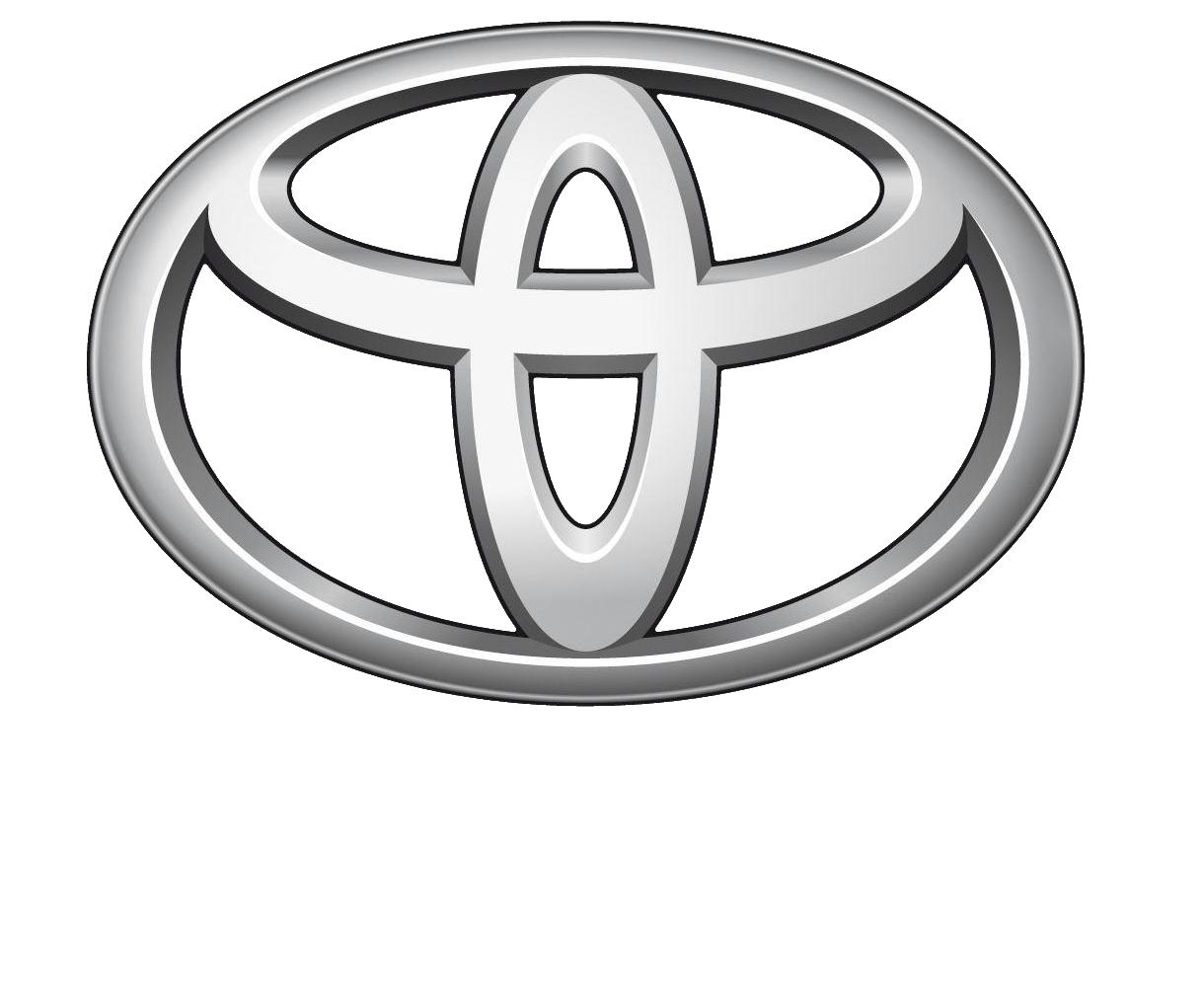 Toyota Car Logo PNG Image