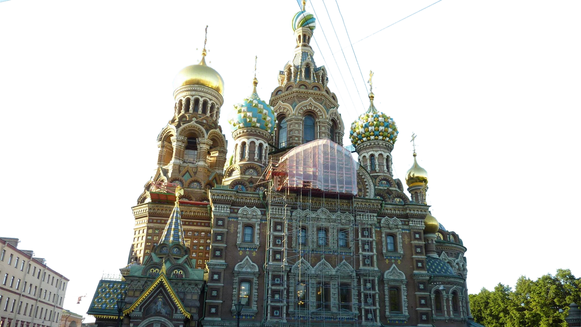 Cathederal of the Resurrection of Christ -Russia PNG Image