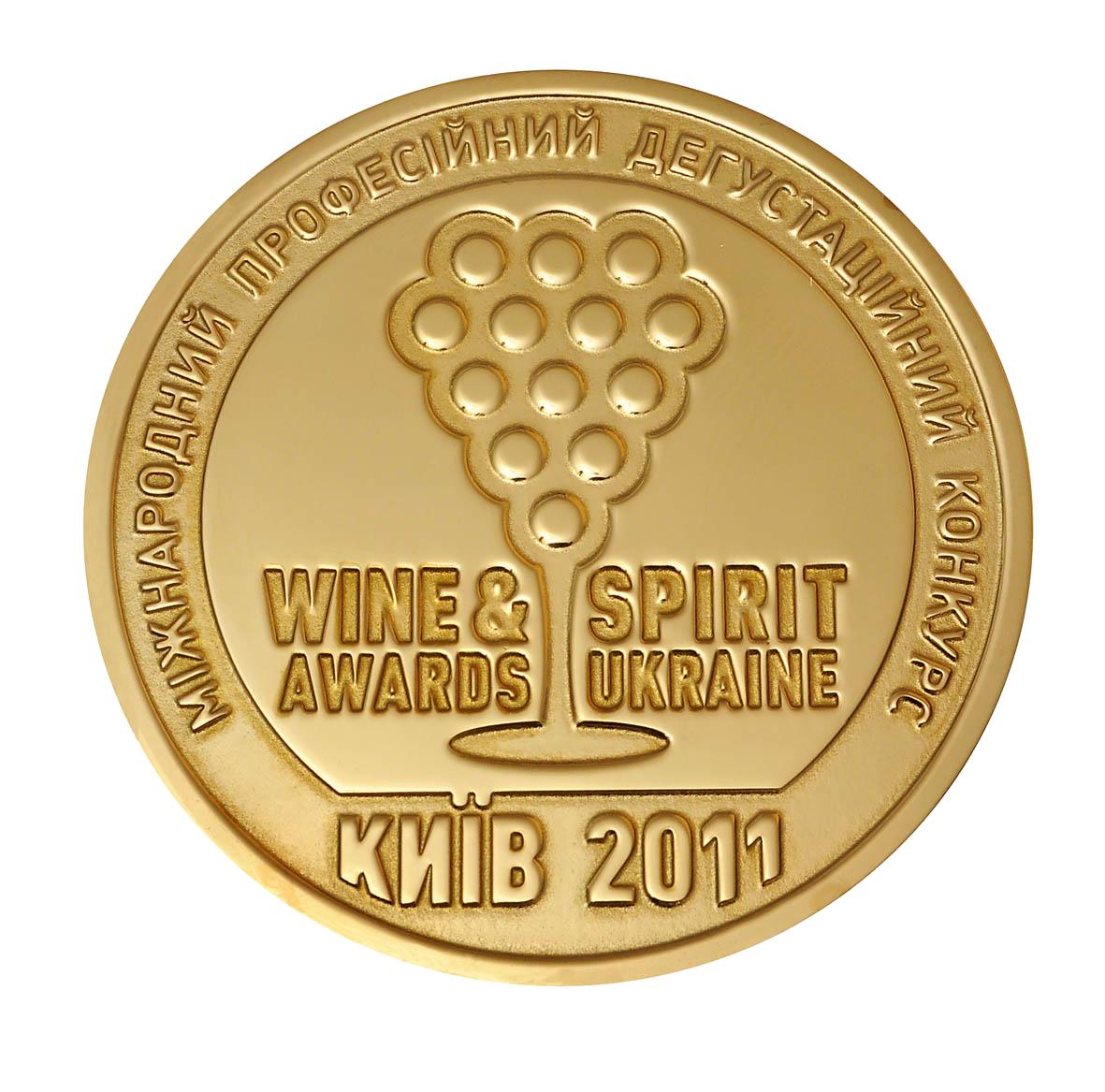 WINE & SPIRIT UKRAINE Medal PNG Image