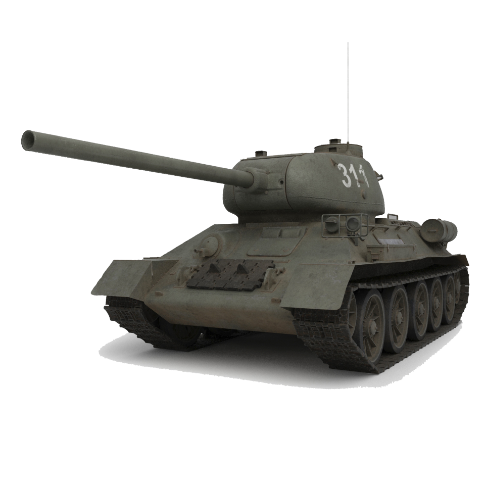 Military Tank PNG Image