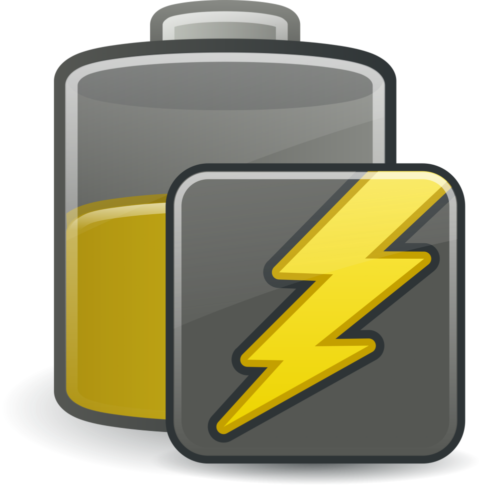 Battery Icon PNG Image
