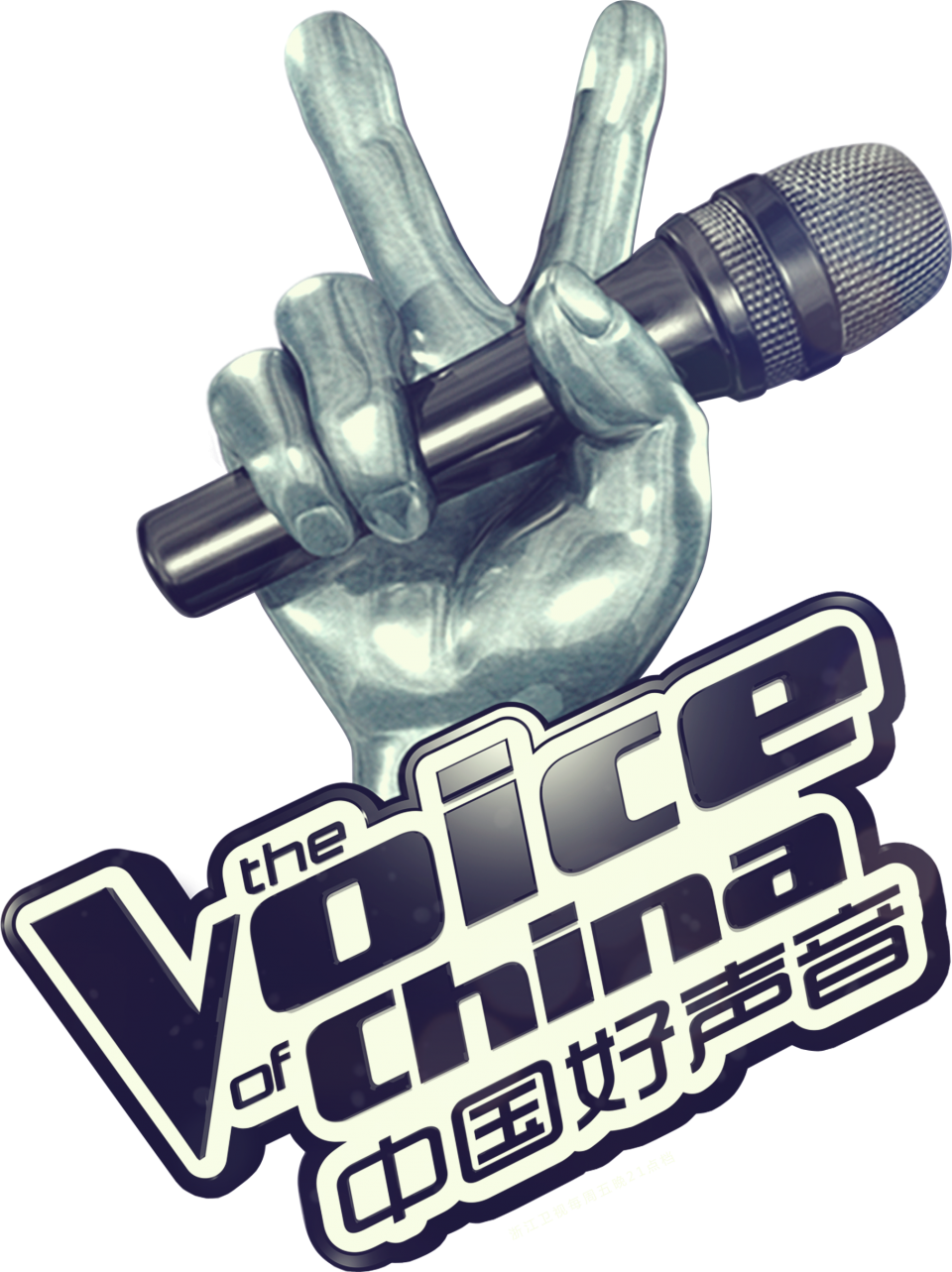 Voice of China PNG Image