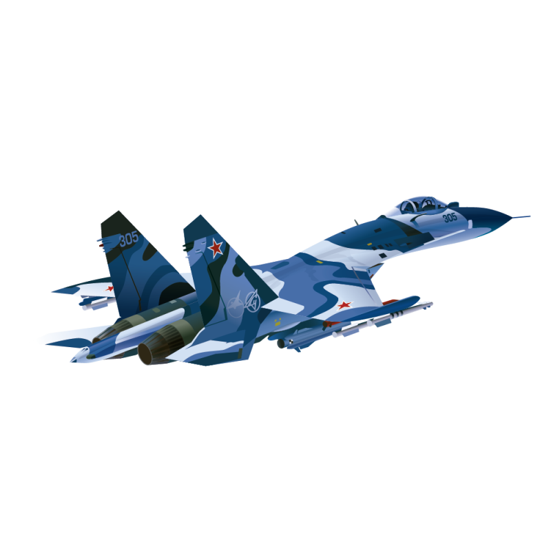 Chinese Fighter Plane PNG Image