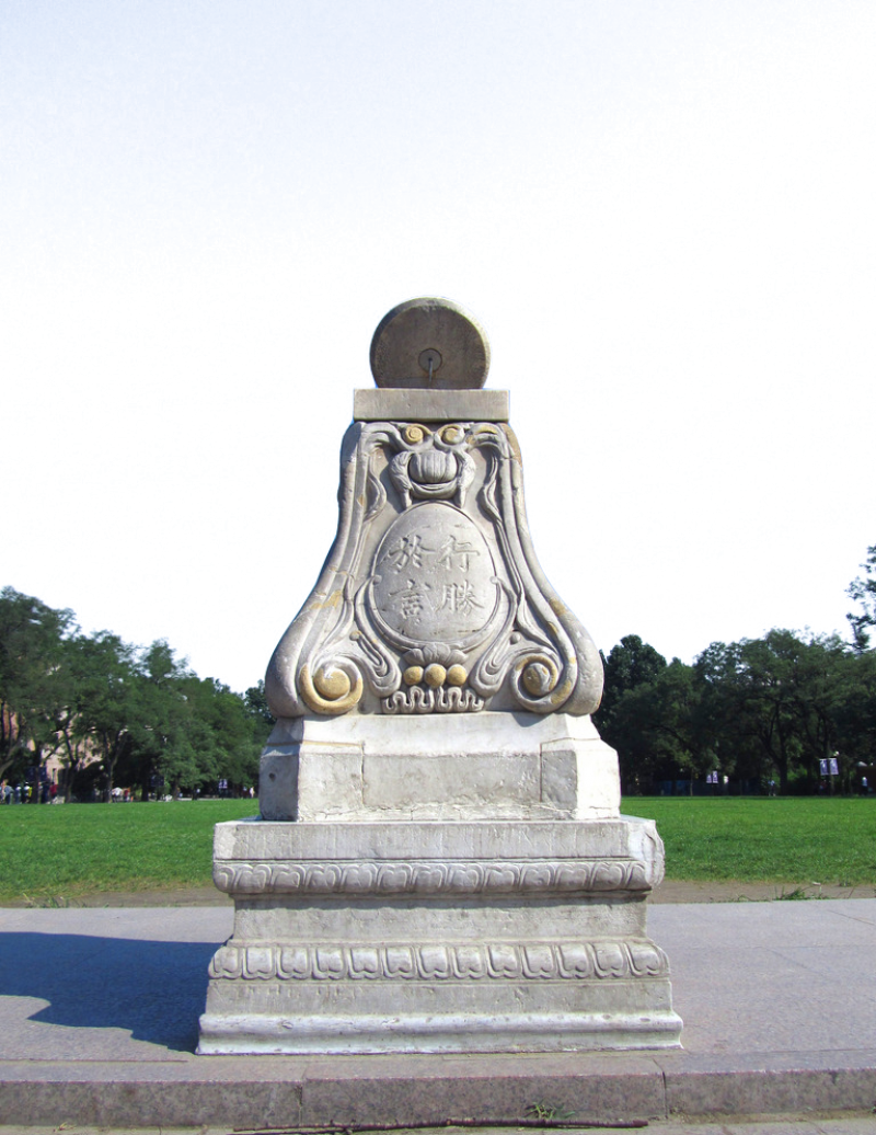 Sculpture PNG Image