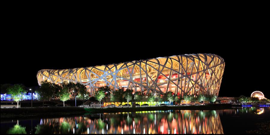 Landmark Building PNG Image