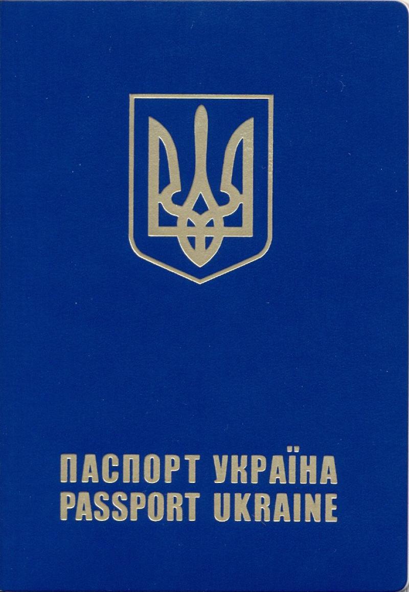Passport PNG Image