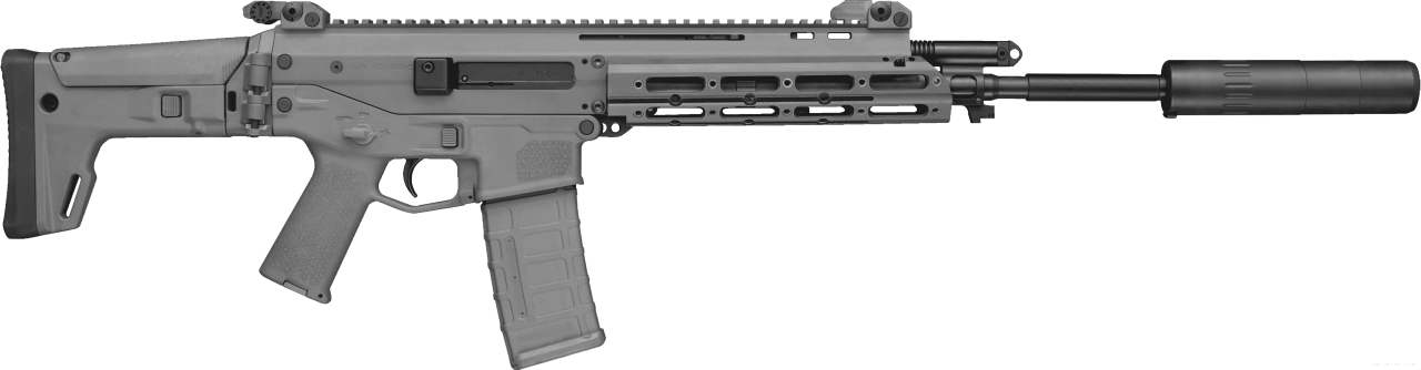 Metal Assault Rifle PNG Image