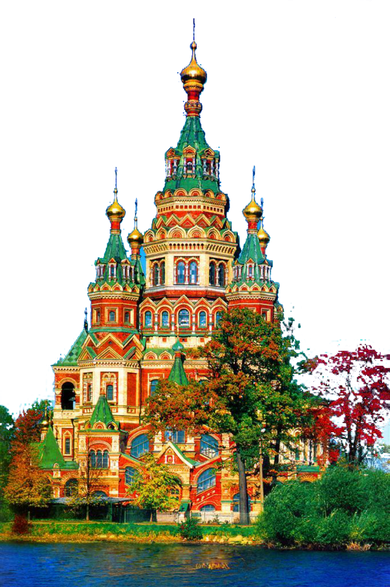 Colourful Landmark Building in Russia PNG Image