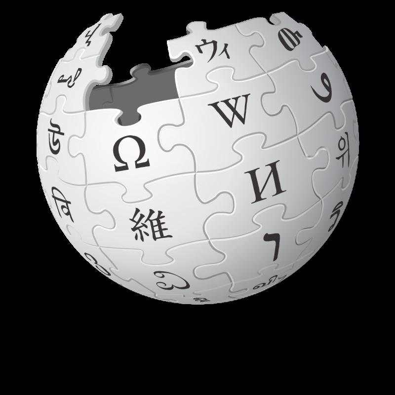 Wikipedia Logo PNG Image