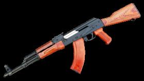 AK-47 Gun PNG