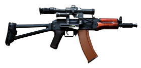 Assault Rifle Gun PNG