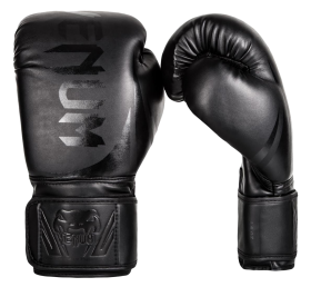 Black Boxing Gloves PNG