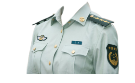 Chinese Police Uniform PNG