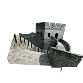The Great Wall of China PNG