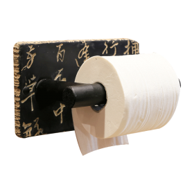 Toilet Roll Holder PNG