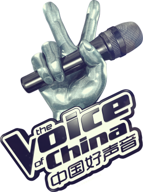 Voice of China PNG