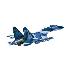 Chinese Fighter Plane PNG