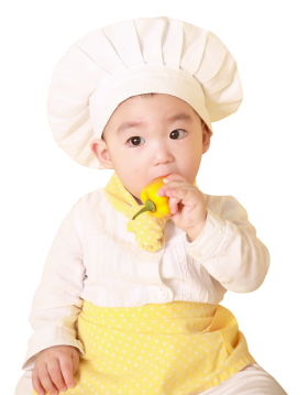 Little Cute Child in Costume of Cook PNG