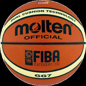 Basketball PNG