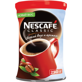 Coffee Jar PNG