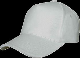 Featuddrced Face  Cotton  Cap PNG