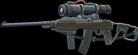 Game Gun PNG