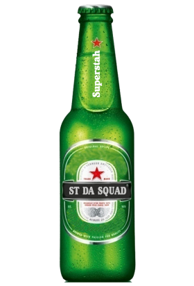 Green Bottle PNG