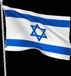 Israel Flag PNG