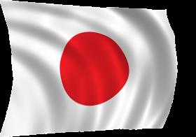 Japan Flag PNG