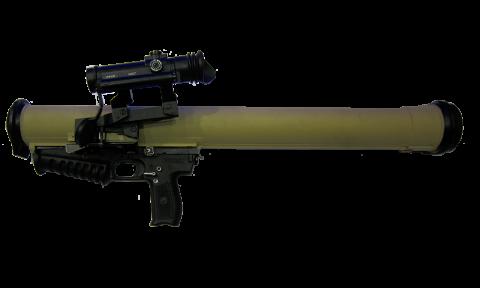 Launcher Grenade PNG PNG