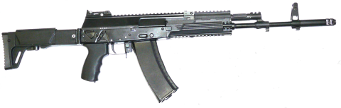 Metal Assault Rifle PNG