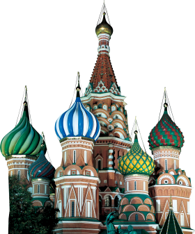 St. Peter's Cathederal  - Russia PNG