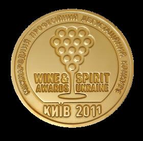 WINE & SPIRIT UKRAINE Medal PNG