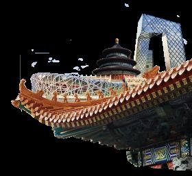 Landmark Building in China