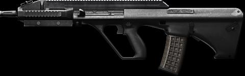 Metal Assault Rifle NEw