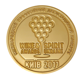 WINE & SPIRIT UKRAINE Medal